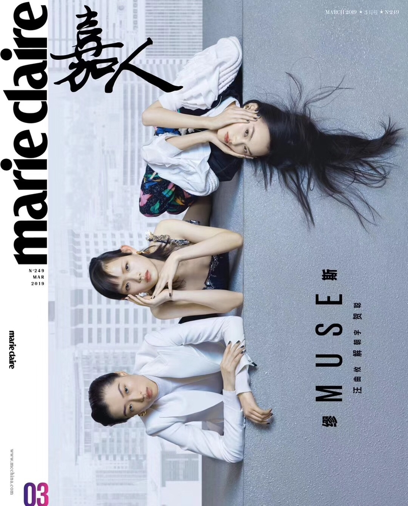 CHU WONG for Marie Claire Mar 2019 cover